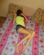 Амина, фото