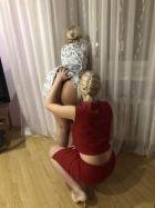 Карина и Настя, от 2000 в час