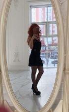 БДСМ индивидуалка Мария, 23 лет, рост: 168