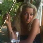 молодая проститутка Зина, фото
